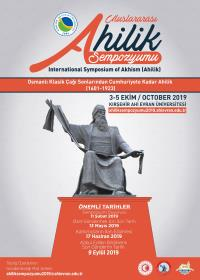 International Symposium of Akhism